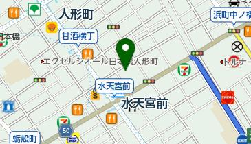 久松 町 区 民 館