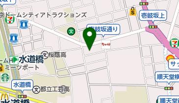 佐藤舞踊研究所の地図画像