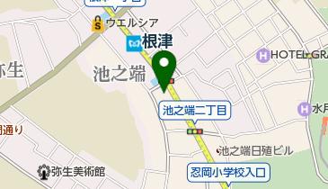 竿富釣具店の地図画像