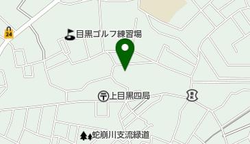 キリスト兄弟団目黒教会の地図画像