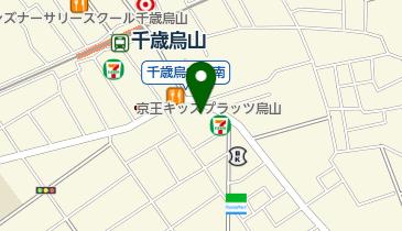 武蔵小金井 トリートメント