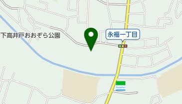 永福自転車集積所の地図画像