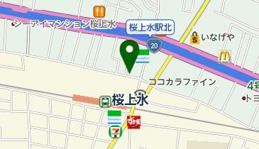 桜上水自転車駐車場の地図画像