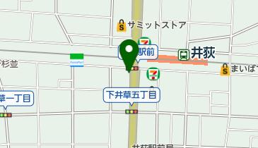 杉並区立井荻南地下自転車駐車場の地図画像