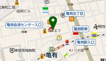 ここ から 亀有 駅 まで