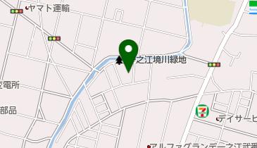 江戸川 センター abs 店 卸売