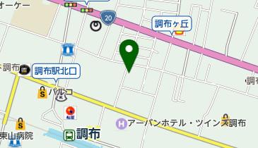 調布キリスト教会日本ホーリネス教団の地図画像