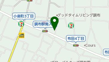 東京都調布市布田のその他薬局/ドラッグストア一覧 - NAVITIME