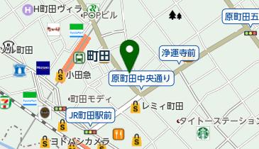 町田 ホビー ステーション
