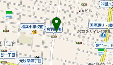 合資会社馬嶋屋菓子道具店の地図画像