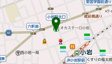 武蔵小金井 美容院