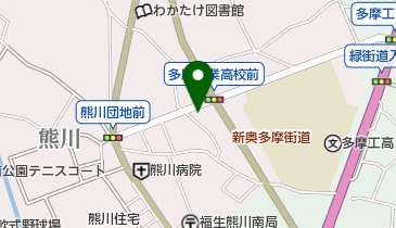 熊川 病院