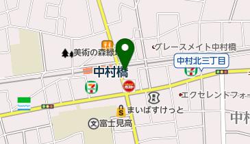 橋 コモディ イイダ 中村