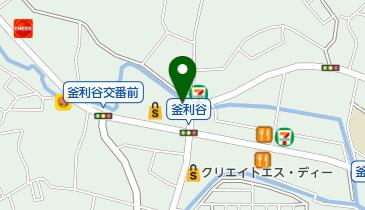 カラオケ 東 神奈川