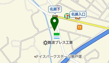 ピザハット 東戸塚店の地図画像