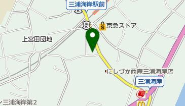 三浦 海岸 駅 時刻 表