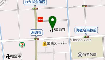 海源寺の地図画像