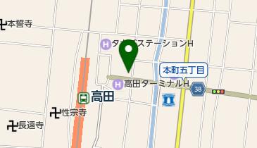 高田合同タクシー 配車受付の地図画像