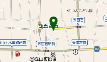 立山交通合資会社の地図画像