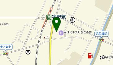 駅 気 金沢 から 駅 宇野