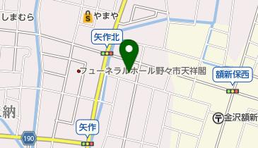 めん房つるつる 矢作店の地図画像