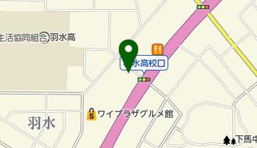 はとタクシー 配車センターの地図画像
