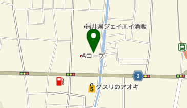 福井 県 農協