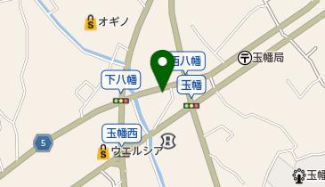 玉幡タクシーの地図画像