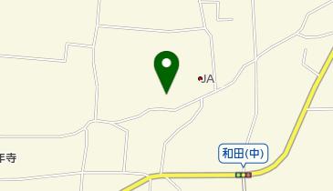 松本市 和田公民館の地図画像