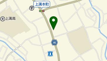 上溝(駅)周辺の中華/焼肉/アジア/エスニック - NAVITIME