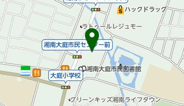 市 公民館 予約 藤沢