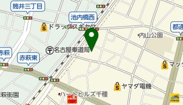 愛知県名古屋市千種区の寺院一覧 - NAVITIME