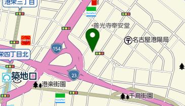 区 港 名古屋 市