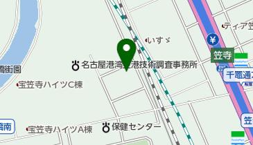 愛知県名古屋市南区荒浜町の繊維/衣料/装飾品一覧 - NAVITIME