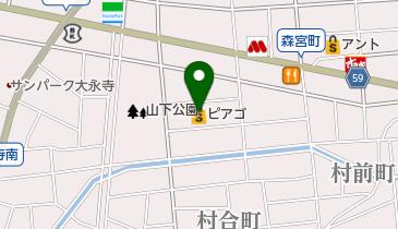 ド 名古屋 インディー