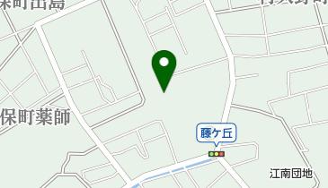 江南市役所 藤ヶ丘児童館の地図画像