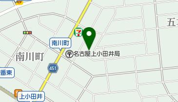 メカニクス 東京 貿易