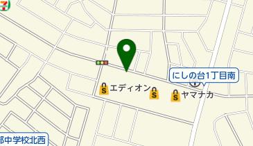 ラーメン 知多 市