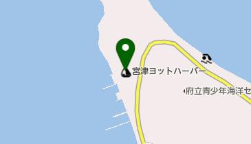 田井宮津ヨットハーバーの地図画像