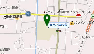 長岡京市立 神足小学校放課後児童クラブの地図画像