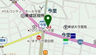 大阪市立 地下鉄今里駅有料自転車駐車場の地図画像