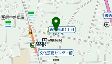 千鳥屋宗家 曽根店の地図画像