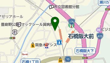 そうざい屋御膳石橋店の地図画像