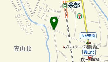 高田文具店の地図画像