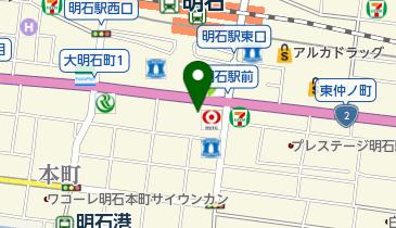 兵庫県明石市のデパート/百貨店