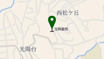 生駒霊苑の地図画像