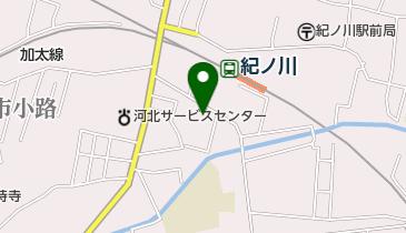 紀の川タクシーの地図画像
