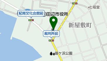 市役所 田辺