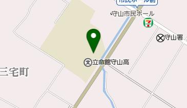 滋賀県守山市の高等学校一覧 - NAVITIME