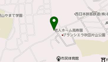 済生会吹田訪問看護ステーションの地図画像